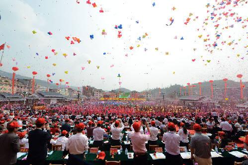 广西壮族自治区百色市隆林县一个出生于2001年5月15日