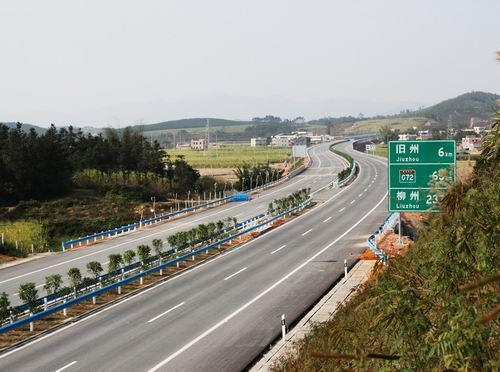 六欽高速公路項目通過交工驗收 擇日通車試運營