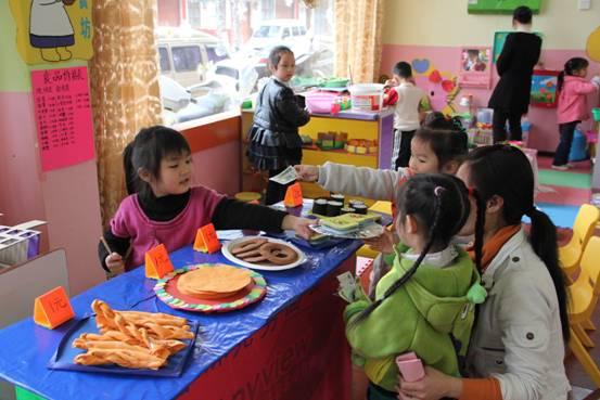 幼儿园美食区域角