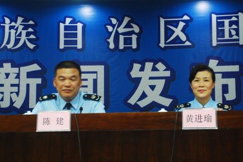 廣西國稅曝光7起涉稅違法典型案件