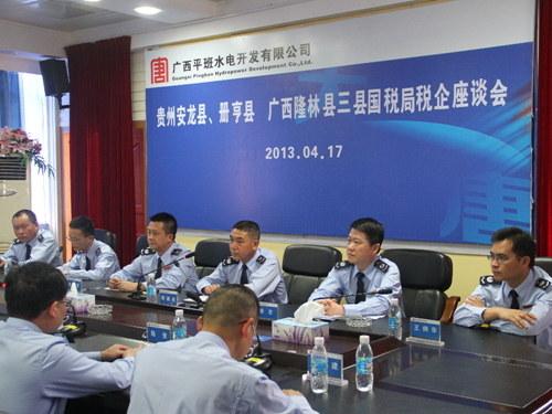 桂黔邊界三縣國稅局開展稅收宣傳協作