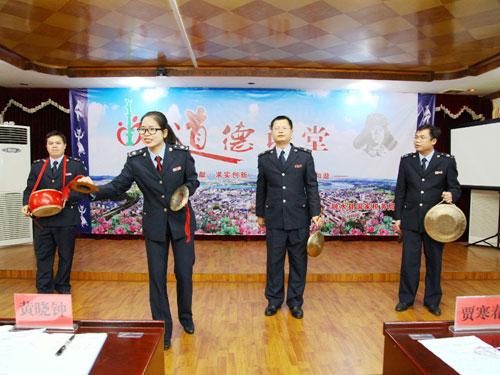 柳州融水國稅舉行道德講堂觀摩活動