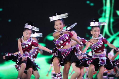 儿童舞蹈大地飞歌视频