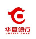 華夏銀行出口雙保理——中小型出口企業的融資利器