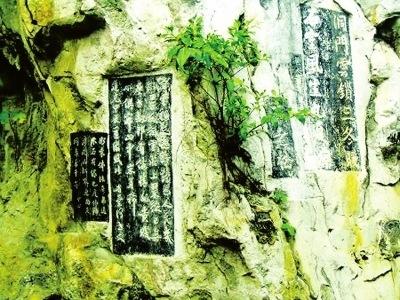 """南山寺石刻:貴港""""石版地方志"""""""