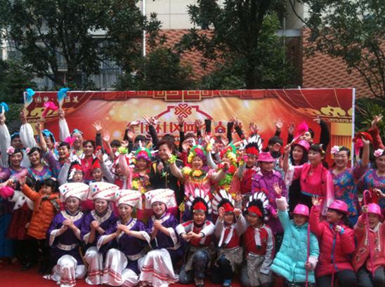 中国梦,社区美